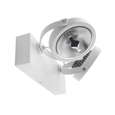 plafonnier blanc applique led orientable variable angle 24°-800 lumens-3000k-4000k-6000k