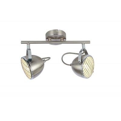 applique plafonnier spot patère double tetes orientable phare acier culot g9