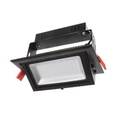 led encastrable orientable rectangulaire noir type halogene iodure 240x145mm-3300 lumens-300w
