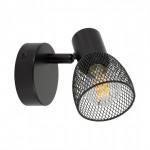 applique plafonnier noir 1 tete patere orientable grille cage culot e14