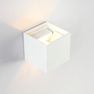 applique-exterieur-led-6w-380-lumens-3000k-cube-blanc-angle-ajustable-mural-ip44
