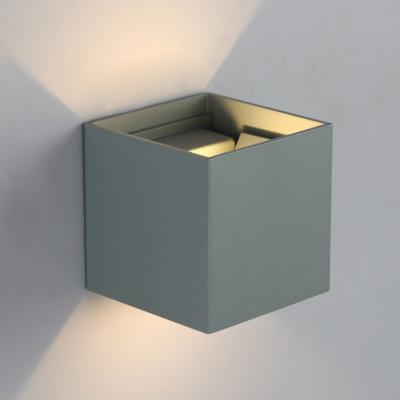 applique-exterieur-led-6w-380-lumens-3000k-cube-gris-angle-ajustable-mural-ip44