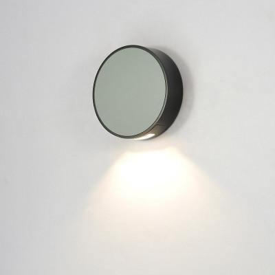applique-exterieur-balisage-led-6w-250-lumens-3000k-rond-gris-mural-ip44