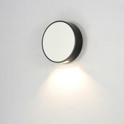 applique-exterieur-balisage-led-6w-250-lumens-3000k-rond-blanc-mural-ip44