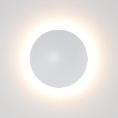 applique led rond blanc eclairage indirect 6w-320 lumens 3000k