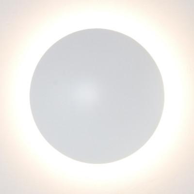 applique-led-rond-blanc-diametre-260mm-eclairage-indirect-18w-1200-lumens-3000k