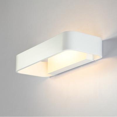 applique-led-blanche-30cm-eclairage-haut-et-bas-9w-480-lumens-3000k
