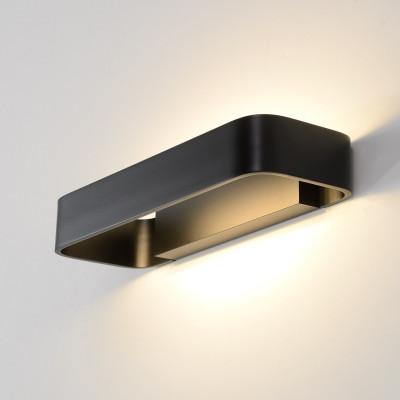 applique-led-noire-30cm-eclairage-haut-et-bas-9w-480-lumens-3000k