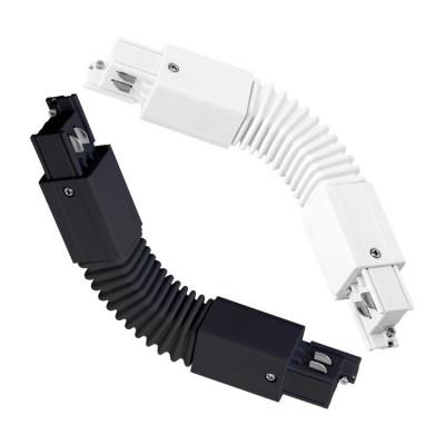 xiled-accessoire coude flexible angle 90° pour rail 3 allumages 220v blanc ou noir
