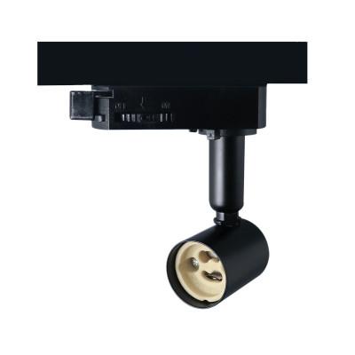 support pour ampoule culot gu10 tete noire orientable sur rail 3 allumages boutiques commerces
