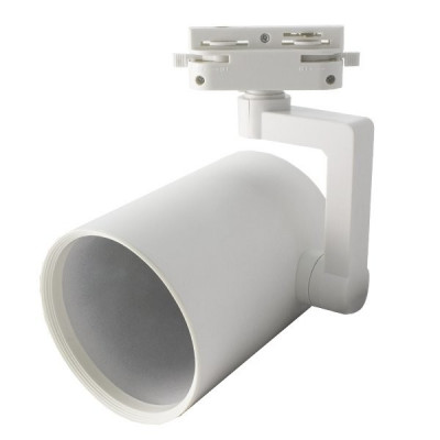 xiled-spot-pour-rail-blanc-monophase-1-allumage-culot-e27-boutiques-commerces