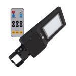 candelabre solaire detecteur de mouvement ip65-32w-3600 lumens-5000k-fixation murale