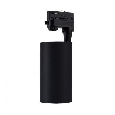 Projecteur led 30w noir-24°-cri 80-3000lm-rail 3 allumages boutiques commerces