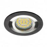 Catégorie Spot encastrable - Xiled : Spot carré orientable à encastré MR16-GU10 , Spot carré FIXE à encastré RADAN CT-DSL50-M...